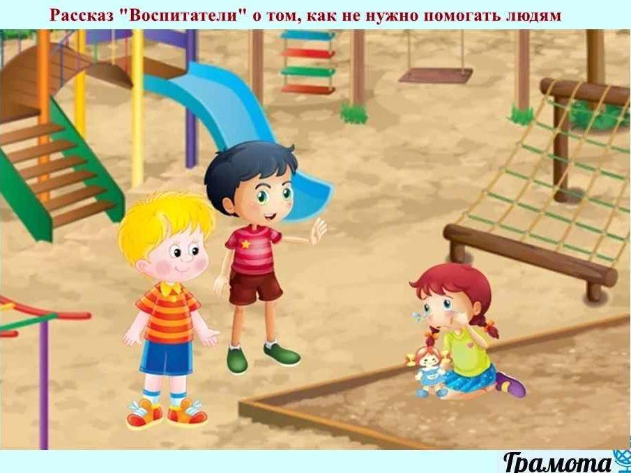 Юрий Ермолаев: краткая биография