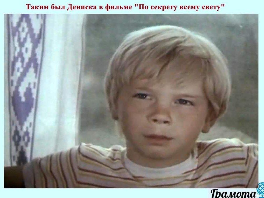 Виктор Драгунский: краткая биография